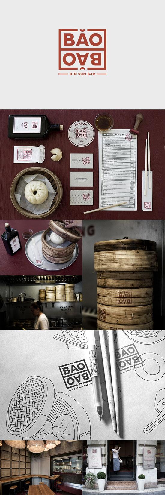 Bộ nhận diện thương hiệu nhà hàng Bao Bao